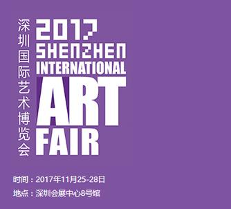 My art at Shenzhen International Art Fair, China