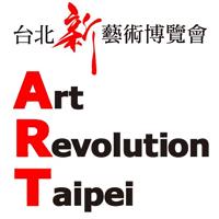 ART Revolution Taipei 2018!