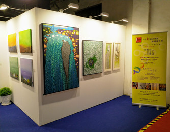 ART Revolution Taipei VIP preview