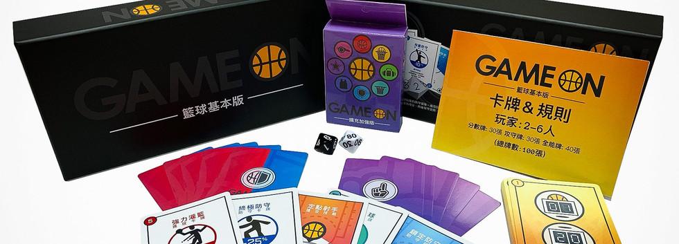 GameOn-基本+擴充-卡牌