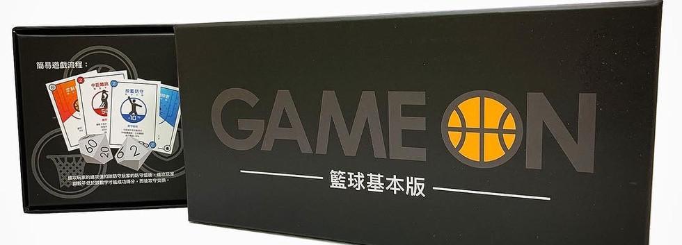 GameOn-籃球基本版-正盒