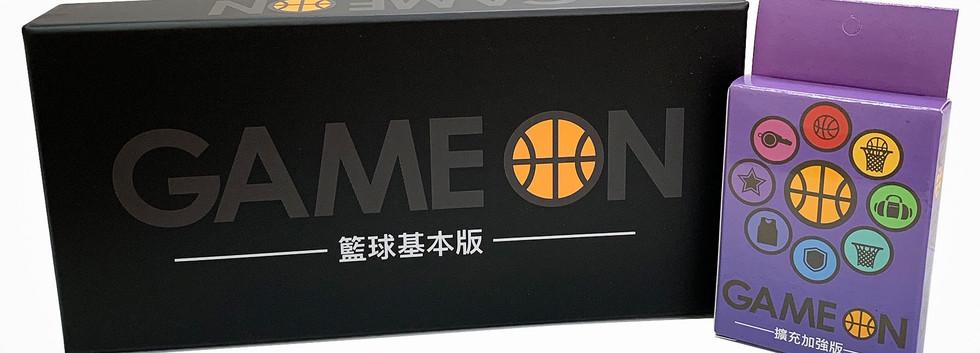GameOn-基本+擴充-正盒