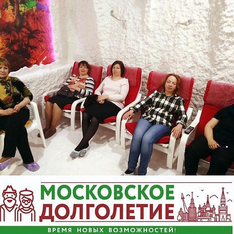 Московское долголетие.jpg
