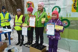 """лыжный клуб """"ЕЛКА"""