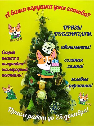 Галотека_конкурс.jpg