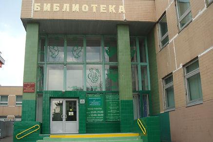 В библиотеке №100 по адресу ул.Саянская, 7А началось строительство соляной пещеры