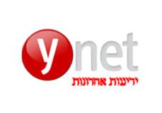 CENTRAL_1024_ynet_logo_OritFuchs.jpg