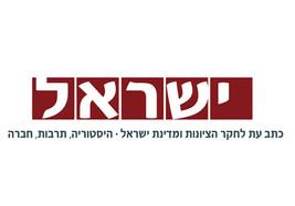 Israel_OritFuchs.jpg