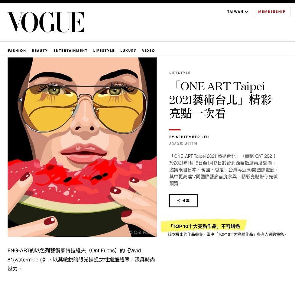 VOGUE_Taiwan.jpg