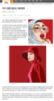 MBN_Korea_OritFuchs.jpg