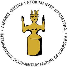 International Documentary Festival of Ierapetra