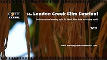 London Greek Film Festival