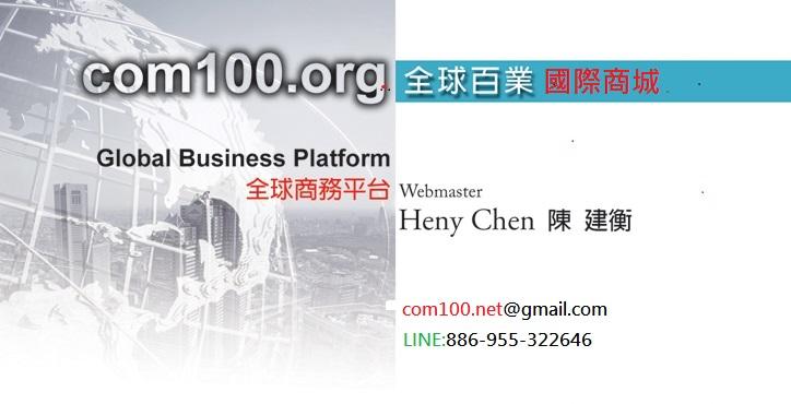 (c) Com100.net