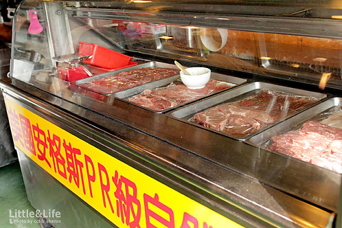 House原味牛肉  (名店登錄3年)