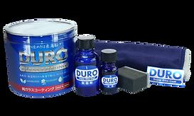 DURO キット,コーティング セット,おすすめ バイクコーティング,バイク専用 コーティング,ガラスコーティング バイク