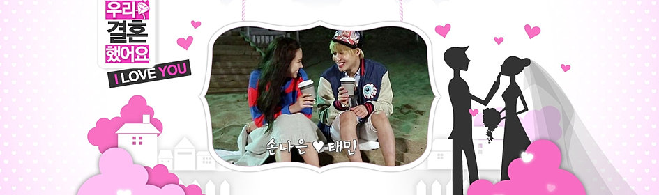 We got married taeun couple episode 1 eng sub : Zid movie actor and