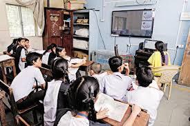 Online Virtual Class Rooms Setup in Pakistan