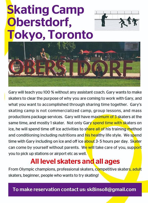 skating_camp_edited.jpg