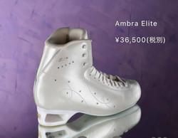 ambra-elite