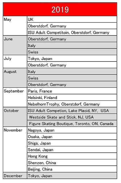 2019gary_schedule.jpg
