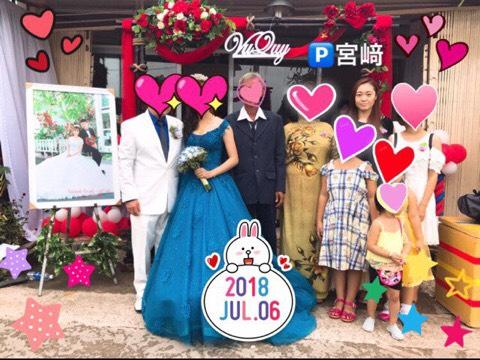 茨城県男性とベトナム女性が国際結婚しました💕