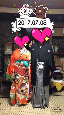 佐賀県男性と結婚しました♡
