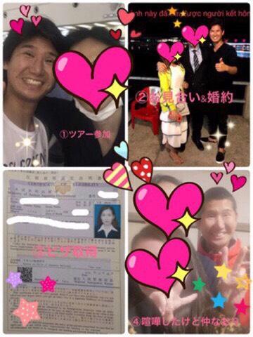 埼玉県男性が結婚しました♡