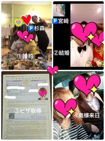 福岡県男性がベトナム女性と国際結婚しました💕