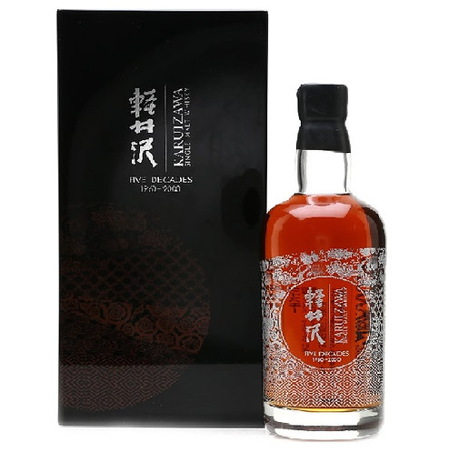 Karuizawa Five Decades 1960-2000 Limited of 200bts