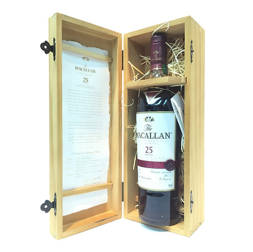 MACALLAN 25 Year Old Sherry Oak Previous Version