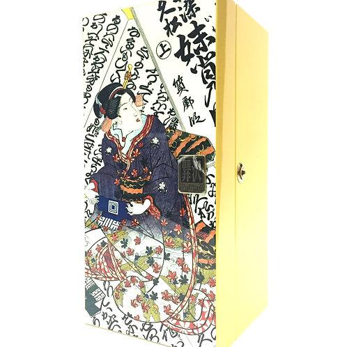 Karuizawa 1974 40 Year Old Geisha Gold Cask 3626