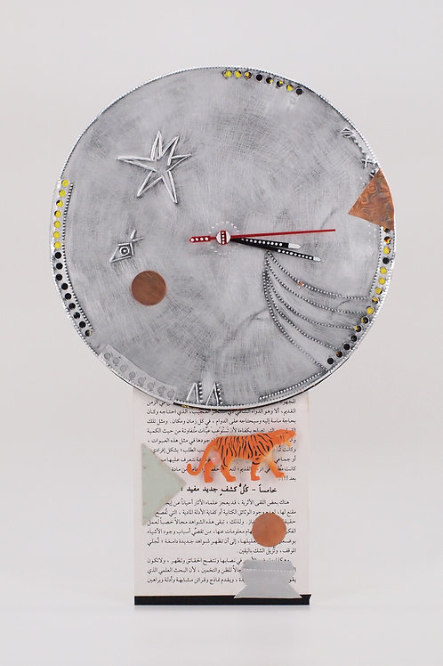 Artwork Wall Clock No.11 (Kentarou Tanaka)