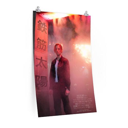 Tekkin Taiyou Part 2 Poster