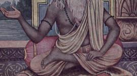 Guru Tattva (la posición del Guru)