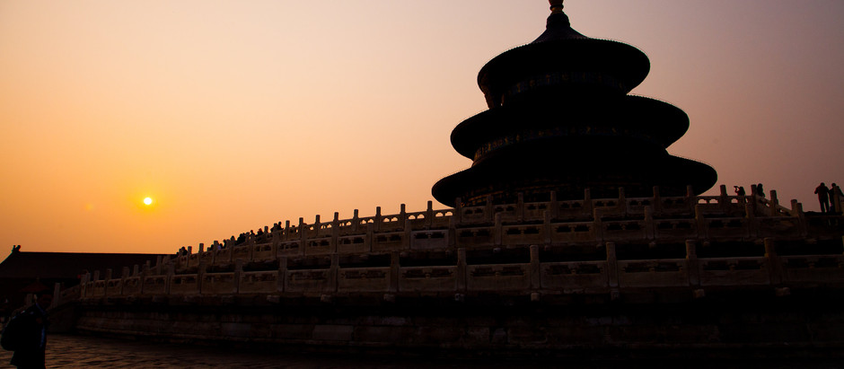 BEIJING, CHINA (CHINA TRIP PART 1)