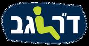 logo_drgav_2019.png