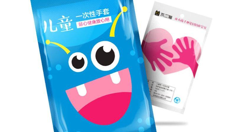 100pcs Transparent Disposable Gloves - Children