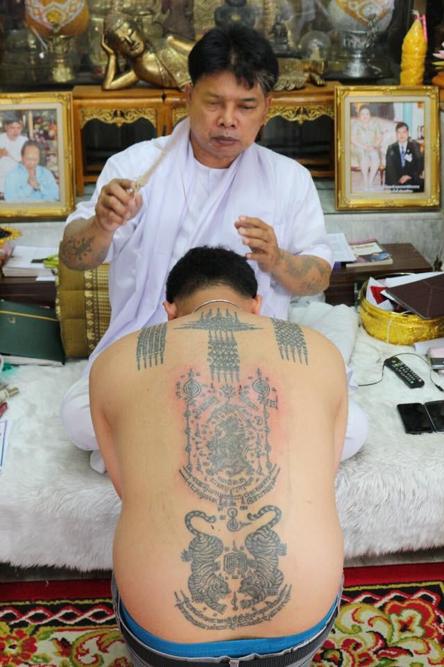 Ajan Noo Kanpai Story Angelina Jolie Tattoos