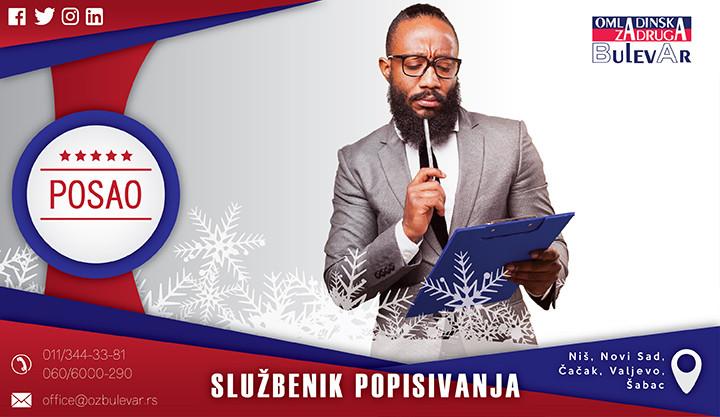 Beograd, Poslovi, Poslovi preko omladinske zadruge, Deklaracija, deklaracije u stampariji, deklarant posao, posao deklaracije