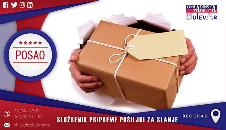 Beograd, Poslovi, Poslovi preko omladinske zadruge, Omladinska zadruga, Pošiljke, Slanje, Soritranje, magacin