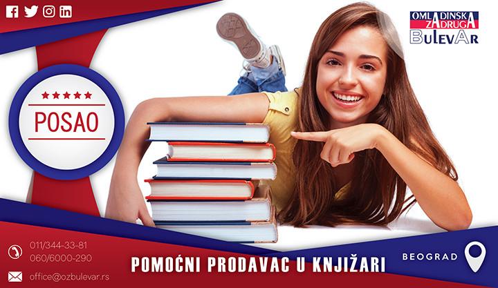 Beograd, Poslovi, Poslovi preko omladinske zadruge, Omladinska zadruga, knjižara, pomoćni prodavac