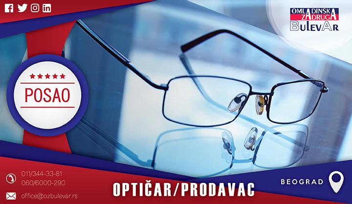 Beograd, Poslovi, Poslovi preko omladinske zadruge, Opticar, opticarski poslovi, prodavac opticar, naocare