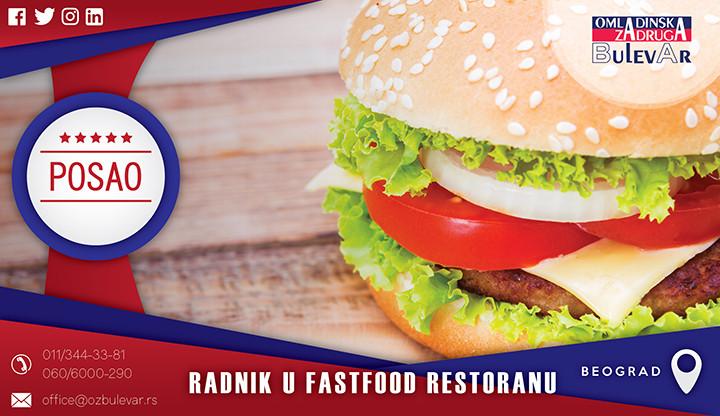 Beograd, Poslovi, Poslovi preko omladinske zadruge, Omladinska zadruga, Fastfood, restoran, restoran brze hrane, brza hrana