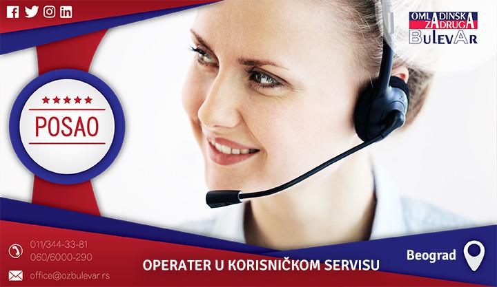 Beograd, Poslovi preko omladinske zadruge, Omladinska zadruga, Operater, korisnički servis,