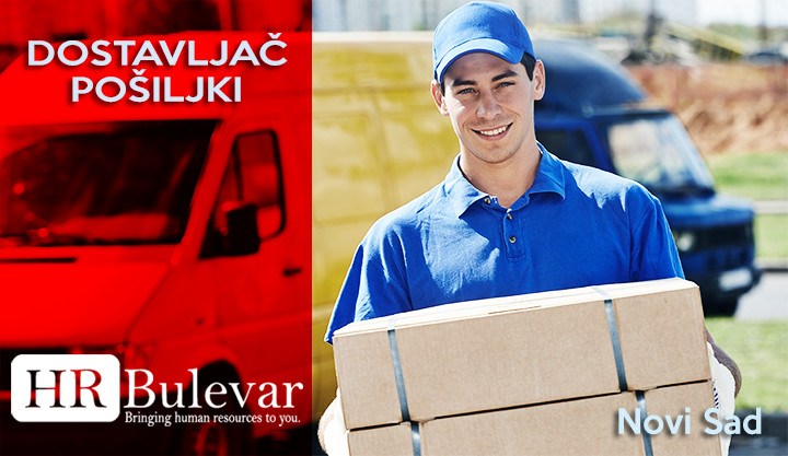 Beograd, Posao, Prodavac, maloprodaja, merhandajzer, prodavac u maloprodaji