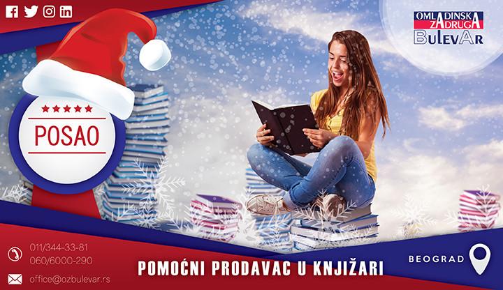 Beograd, Poslovi, Poslovi preko omladinske zadruge, Omladinska zadruga, Prodavac, knjižara, prodavac u knjižari, studentski posao