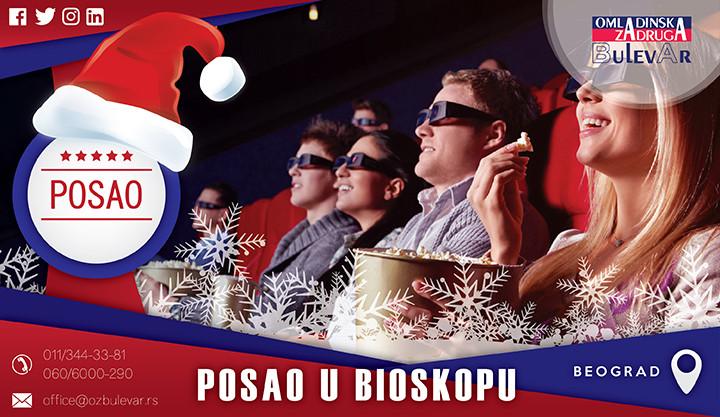 Beograd, Poslovi, Poslovi preko omladinske zadruge, posao u bioskopu, posao beograd