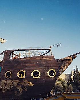 עידן שליט ספינת הפיראטים