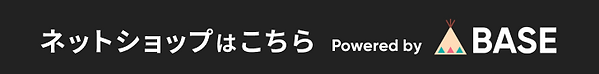 1_net_black.png