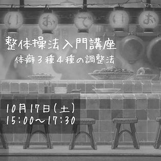 IMG_9719.JPG.jpg